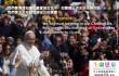 pope-audience-in-the-crowd-