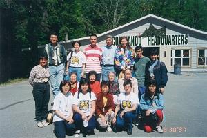 1997 ECCCLC