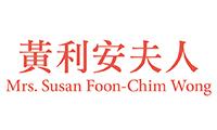 Ms Susan Wong